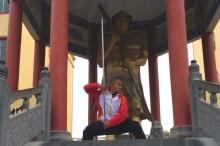Shaolin Staff Skanda